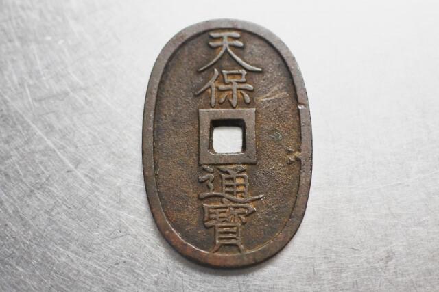 日本の転職の歴史のイメージ画像